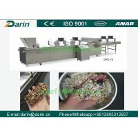 Wholesale DARIN's DRC-75 SUS304 Food Grade Sesame Bar / Peanut Candy Cutting Machine from china suppliers