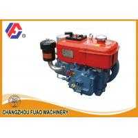 Wholesale ISO9001: 2000 Single Cylinder Diesel Engine 5.5HP WL6 Evaporative Cooling System from china suppliers