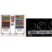 Wholesale Two Cabinet combination Large Vending Machine for School Airport Outside from china suppliers