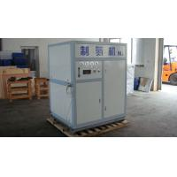 Wholesale Small High Purity PSA Nitrogen Generator System Automatic Operating For Food Plant from china suppliers