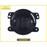Wholesale 18w 1590lm 9 - 32v Flood Beam LED Driving Lights , Aluminum Alloy Housing Ip67 LED Fog Light For Car / Jeep from china suppliers