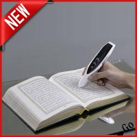 Wholesale Factory Quran Read Pen Digital Koran Reading Pen with FM Radio and 4GB  Gift from china suppliers
