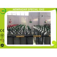Wholesale 10% Germane And Hydrogen Gas Mixtures In 49L Cylinders With CGA 632 Valve from china suppliers