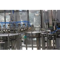 Wholesale 0.5L Water Bottle Filling Machine PLC Controled / Liquid Filling Line from china suppliers