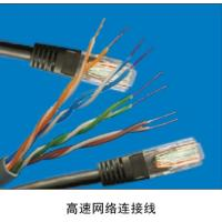 Wholesale High Speed Cat 7 Cat 5 RJ45 Cable Harness To Video Camera Security Systems from china suppliers