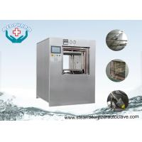 Wholesale Prevacuum Air Sterilization Horizontal Autoclave With Built  in Steam Generator from china suppliers