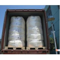 Wholesale MOCA;  4 4-Methylenebis-O-Chloroaniline; CAS:101-14-4 from china suppliers