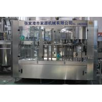 Wholesale Automatic 2750*2180*2200  Water Bottle Filling Machine Production Line from china suppliers