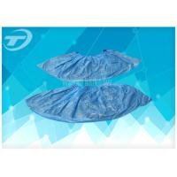 Wholesale 15x36cm Disposable Shoe Covers With Elastic Attachment In General Medical Suppliers from china suppliers