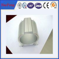 Wholesale Anodizing/ Powder Coated treatment Electric Motor Shell Aluminum Profiles from china suppliers