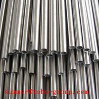Wholesale C70600 Copper Nickel 90/10 Tubes for Thermal Power Plants from china suppliers
