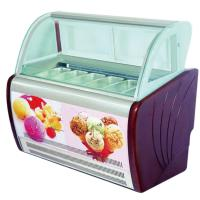 Buy cheap Factory Direct Sale  Good QualityIce Cream Display Freezer Cabinet from wholesalers