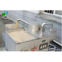 Wholesale commercial automatic stainless steel sesame washing machine/sesame cleaning machine for lower price from china suppliers