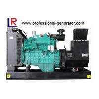 Wholesale 1500RPM / 1800RPM 24kw 30kVA Diesel Generator with 4 - Cylinder Cummins Engine from china suppliers
