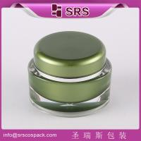 Wholesale SRS 2015 China luxury 15ml 30ml 50ml oval shape acrylic cosmetic jars for facial cream from china suppliers
