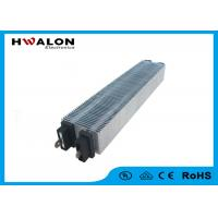 Wholesale 1500 W 6m / S 110v And 220v Ptc Air Heaters With Frame For Air Oven, 210 × 59 × 26mm from china suppliers