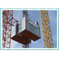 Wholesale 2 Ton Twin Cage Construction Hoist Elevator Rental For Building from china suppliers