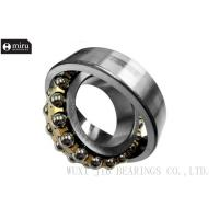 Wholesale Motor  Self-Aligning Deep Groove Ball Bearing OPEN 1211 1211TN 1211K from china suppliers