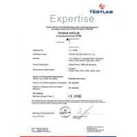 Gowin Technology CO., Ltd. (Shenzhen) Certifications