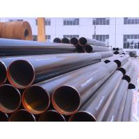 Wholesale BV SGS CE Carbon Seamless Cold Drawn Steel Pipes 2mm - 60mm Thickness from china suppliers