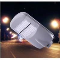 Wholesale Outdoor LED Street Lighting , Security Waterproof Led Lights 80w Warm White For Street from china suppliers