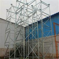Wholesale Standard Construction Formwork Scaffolding Systems , Steel Ring Lock System Scaffolding from china suppliers