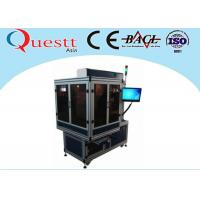 Wholesale Inner Engraving Portable Laser Machine , 3D Glass Engraving Machine With 40-80μM Spot Size from china suppliers