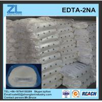 Wholesale EDTA-2NA 99% from china suppliers