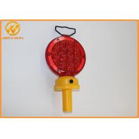 Wholesale High Visiblity Hand Held LED Blinking Traffic Warning Lights 185*105*250mm from china suppliers