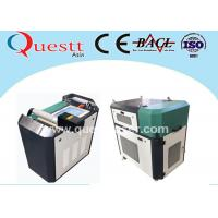 Quality 200W Fiber Laser Cleaning Machine , Zinc Film Coating Laser Rust And Paint Removal for sale