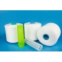 Wholesale Yizheng Staple Fiber Raw White Sewing Thread Material 100% Polyester Cone Yarn 40/2 50/3 from china suppliers