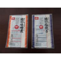 Wholesale Frozen Commercial Food Packaging Bags Stand Up Three Side Seal Pouch from china suppliers