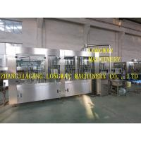 Wholesale High Effciency Pure Water Filling Equipment for PET Bottle (Round Bottle ,Square Bottle) from china suppliers