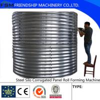 Wholesale 2.0 - 4.0mm Steel Grain Silo Steel Silo Forming Machine With PLC System Tiled Type from china suppliers