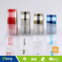 Wholesale 2017 New Design Low Price Logo Printed BOPP Adhesive Packing Tape for Box Sealing from china suppliers