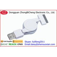 Wholesale USB 2.0 to 30 pin iphone 4s Retractable Phone Cord Data Transmission from china suppliers