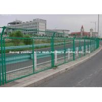 Buy cheap Power Plants Iron Metal Wire Fence Panels Easy Install High Anti Corrosion from wholesalers