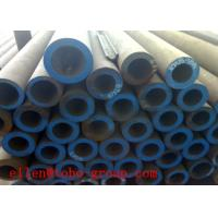 Wholesale ASTM B673 N08925 welded pipe from china suppliers