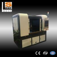 Wholesale 1.5mm Precision Cut Fiber Laser Metal Cutting Machines Easy to Move from china suppliers