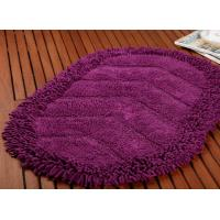 Buy cheap Absorbent Cheap Microfiber Bathroom Mat Anti-Slip Shaggy Surface Modern Style Mat from wholesalers