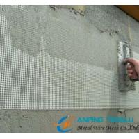Wholesale Fiberglass Mesh (5×5) as Building Materials for Plastering/Stucco Mesh from china suppliers
