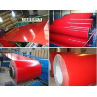 Wholesale Thickness 0.12mm - 1.50mm Prepainted Galvanized Steel Coil With GB / ASTM Standard Chemically Passivated Oiled from china suppliers