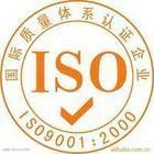Wholesale OHSAS 18001 Certification from china suppliers