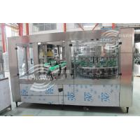 Wholesale CHINA LONGWAY AUTOMATIC FIZZY DRINK CAN FILLING SEAMING MACHINE HOT SALE from china suppliers