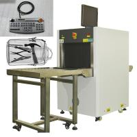 Wholesale Luggage X ray Machines 5030A multi language with 80Kv generator Parcel scanner from china suppliers