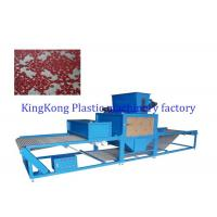 Wholesale Auto Electrostatic Flocking Machine For Greeting Card Dashboard Flocking from china suppliers