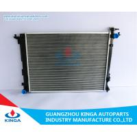 Wholesale 46.5 / 46.5*490mm Aluminium Hyundai Radiators Plastic For IX35'10-MT from china suppliers