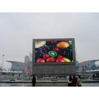 Wholesale Wider Viewing Angle 140/140 degree Outdoor SMD3535 P6 Outdoor Led Display Boards For Adv / Show / Events from china suppliers