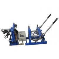 Wholesale plastic pipe welding machine 2kw from china suppliers