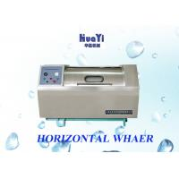 Wholesale Fully Automatic Front Loading Horizontal Industrial Washer Machine 35kg - 100kg from china suppliers
